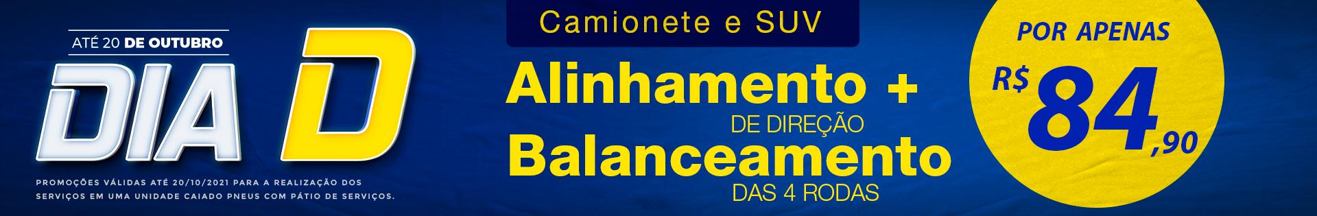 Banner-Combo-servicos-Suv